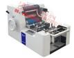 厂家直销APS-OR全自动名片印刷机,彩色名片胶印机,小印刷机