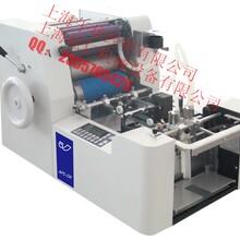 厂家直销名片印刷机烫金机名片胶印机卡片机图片