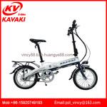 广州市卡瓦崎厂家直销代步代驾可折叠迷你电动自行车锂电池36V8AH英寸16英寸折叠电动自行车/电动自行车