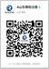 AAA烟台商标注册-山东领途知识产权代理有限公司
