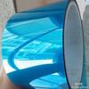 专业制成UV减粘胶带UV减粘保护膜