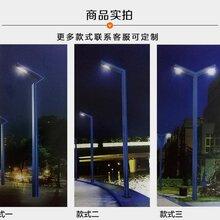 扬州弘旭供应户外方形公园小区led景观灯