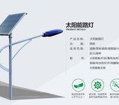 扬州弘旭生产太阳能路灯新农村改造6米led路灯杆