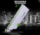 扬州弘旭供应4米LED太阳能一体化灯庭院灯人体感应灯