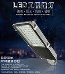 扬州弘旭销售路灯户外120w小区道路新农村防水路灯头