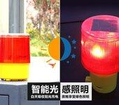 扬州弘旭销售防水太阳能警示灯交通信号灯户外施工频闪爆闪灯