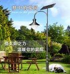 扬州弘旭生产3米LED太阳能庭院灯户外路灯超亮小区路灯