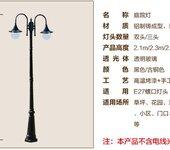扬州弘旭销售户外欧式庭院灯景观灯双头三头公园庭院灯