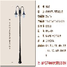 扬州弘旭销售户外欧式庭院灯景观灯双头三头公园庭院灯图片