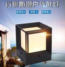 扬州弘旭销售柱头灯墙头灯门柱灯户外现代简约防水户外灯具图片
