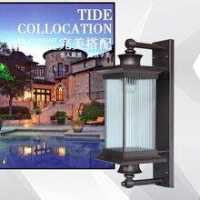 扬州弘旭销售户外欧式花园防水壁灯庭院灯别墅中式复古壁灯图片
