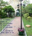扬州弘旭生产太阳能庭院灯超亮LED花园围墙灯防水草坪灯