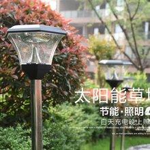 扬州弘旭生产太阳能草坪灯户外地插灯落地灯柱头灯壁灯图片