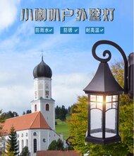扬州弘旭生产美式外墙壁灯欧式防水户外庭院灯图片