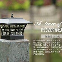 扬州弘旭销售太阳能草坪灯柱头灯户外花园围墙壁灯图片