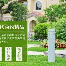 扬州弘旭销售现代简约草坪灯别墅家用防水庭院灯图片