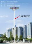 扬州弘旭生产高杆灯中杆灯销售35米高杆灯广场照明图片
