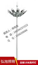 扬州弘旭专业生产高杆灯销售18米8火高杆灯