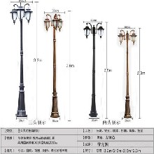扬州弘旭销售3米欧式庭院灯小区道路灯