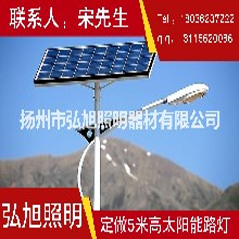扬州弘旭销售5米15W太阳能路灯道路专用灯