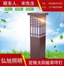 扬州弘旭生产太阳能户外防水欧式草坪灯庭院花园灯