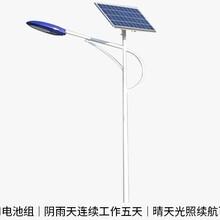 扬州弘旭专业生产4米20W太阳能路灯道路专用灯