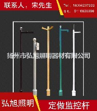 扬州弘旭生产3米监控杆小区不锈钢监控立杆