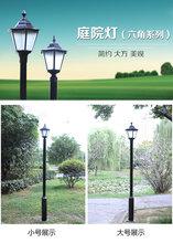 扬州弘旭照明专业生产庭院灯销售3米户外庭院灯图片