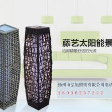 扬州弘旭照明公司销售户外太阳能景观灯户外庭院灯