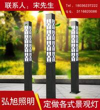 扬州弘旭照明公司销售4米方形亚克力户外LED公园景观灯图片