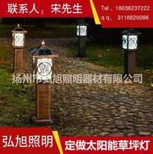 江苏弘旭照明工程公司生产销售led太阳能草坪灯户外庭院路灯图片