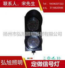 扬州弘旭照明销售300型红绿灯停车场信号灯道路交通指示灯