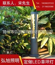 扬州弘旭照明销售花园别墅景观庭院灯室外草坪灯