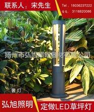 扬州弘旭照明销售花园别墅景观庭院灯室外草坪灯图片