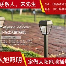 扬州弘旭照明生产太阳能草坪灯家用氛围小路灯户外LED草坪灯图片
