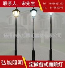 扬州弘旭照明专业生产3米庭院灯定制led户外小区道路灯中杆灯
