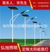 扬州弘旭照明生产11米90W.led太阳能路灯户外路灯