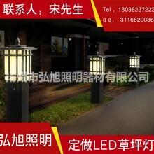 扬州弘旭照明销售户外草坪灯公园简约方形别墅草地灯