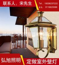 扬州弘旭照明销售户外防水欧式走廊灯阳台外墙灯壁灯图片