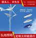扬州弘旭照明生产风光互补型太阳能路灯户外风能路灯