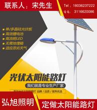 扬州弘旭照明生产6米新农村超亮太阳能路灯户外灯道路灯