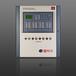 北京利达LD5503EN气体灭火控制器(壁挂式)