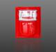 北京利达LD1100EH火灾光警报器