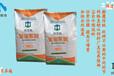北京4%肉牛預混料育肥牛自配料肉牛催肥飼料育肥牛顆粒料添加劑