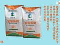 北京4%肉牛预混料育肥牛自配料肉牛催肥饲料育肥牛颗粒料添加剂图片