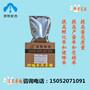2018年京牧安合自配料用种鸡多维AV306最新价格种鸡场用复合维生素厂家批发图片