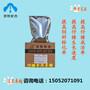 2018年京牧安合自配料乳仔猪多维AV700最新价格维生素预混合饲料厂家批发图片