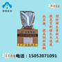 2018年京牧安合高配育肥猪多维AV721最新价格自配料中猪复合维生素厂家直销图片