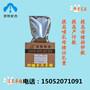 2018年京牧安合高配种猪多维AV730最新价格母猪自配料复合维生素厂家直销图片
