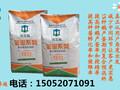 2018年京牧安合种鹅预混料最新价格种鹅育成期自配料厂家直销图片